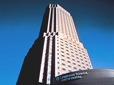 セルリアンタワー東急ホテル(東京都/渋谷・恵比寿・目黒の)の宿泊予約・施設情報